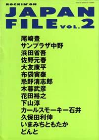 http://pds.exblog.jp/pds/1/201007/16/07/b0042407_1445841.jpg