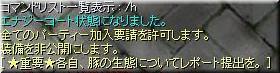 c0121827_206915.jpg