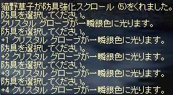 e0020239_20253558.jpg