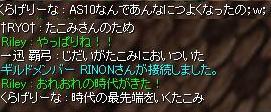 c0067978_0241536.jpg