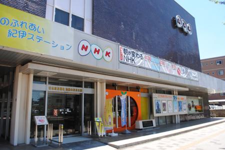 NHK和歌山放送局へ入る西川さん
