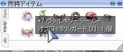 e0144147_231531.jpg