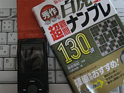 c0157943_20113284.jpg