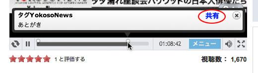 c0150860_19471240.jpg