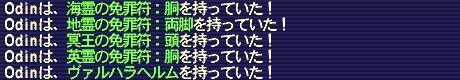 e0064120_21461230.jpg