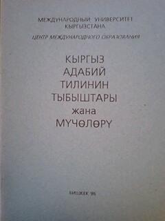 a0162802_17384316.jpg