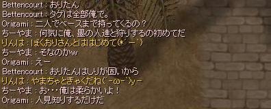 c0146263_12412926.jpg