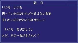 c0108034_21465183.jpg