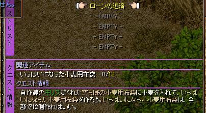 e0025923_2344755.jpg