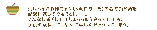 c0121496_18574322.jpg