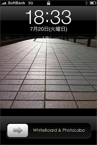 c0095342_0313581.jpg