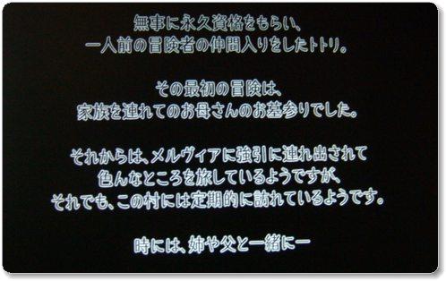 e0080379_17511977.jpg
