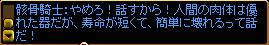 c0081097_15474543.jpg