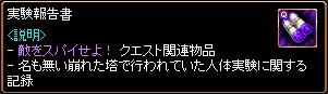 c0081097_1549580.jpg