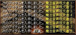 c0081097_21153355.jpg
