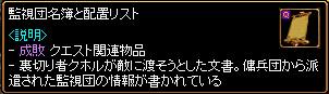 c0081097_226481.jpg