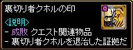 c0081097_2275970.jpg