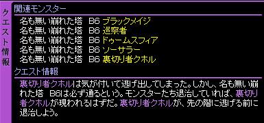 c0081097_227878.jpg