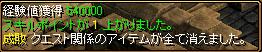 c0081097_2281926.jpg