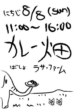 a0026058_15313363.jpg