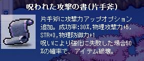 a0143655_23114511.jpg
