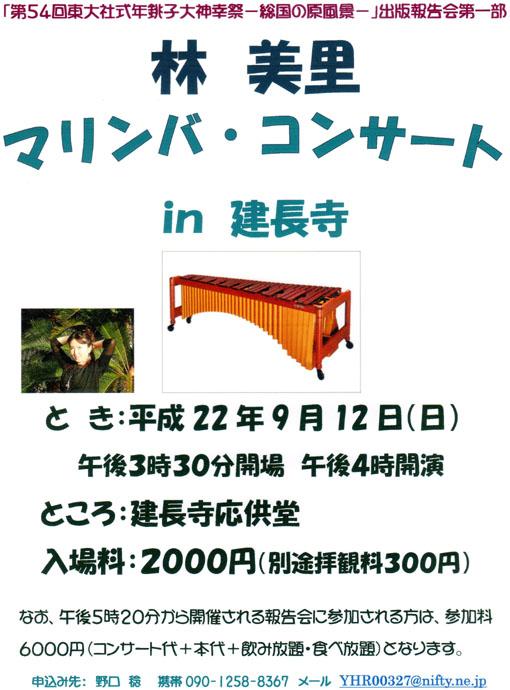 c0014967_9124493.jpg
