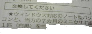 e0047488_1651710.jpg