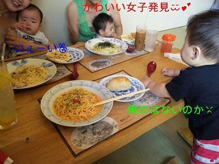 c0121141_1585846.jpg