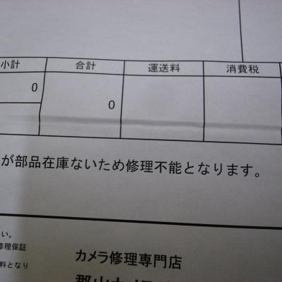 c0189446_1814858.jpg