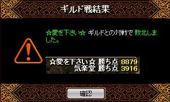 a0157425_0125516.jpg