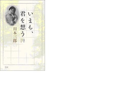 c0219232_10312480.jpg