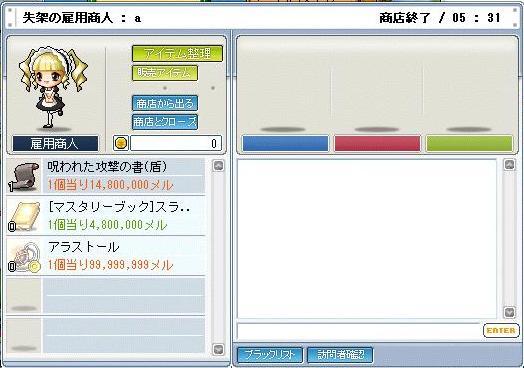 a0169009_17485837.jpg