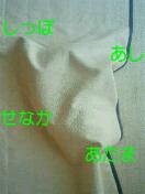 c0052756_23585692.jpg