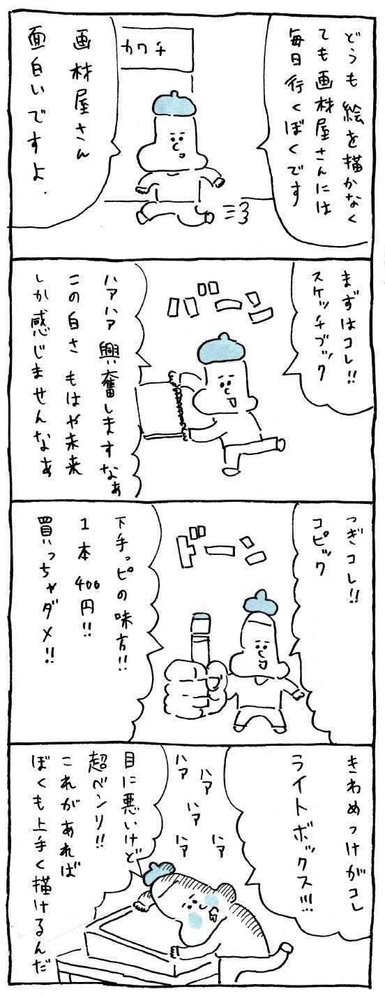c0193497_1802160.jpg