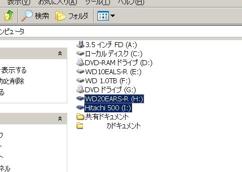 c0071182_1614398.jpg