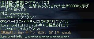 a0060002_11185270.jpg