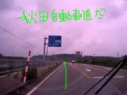 e0069615_22504745.jpg