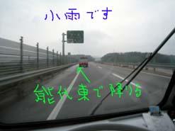 e0069615_22550100.jpg