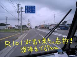 e0069615_22553778.jpg