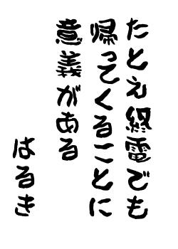 a0083335_0234637.jpg