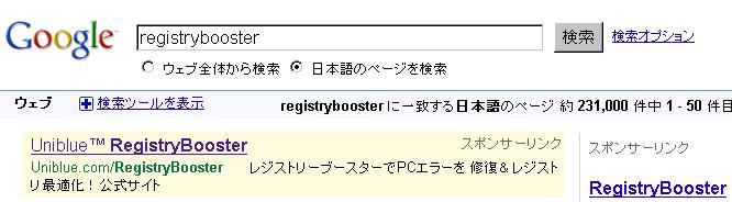 a0028609_9114327.jpg