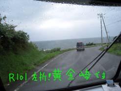 e0069615_188783.jpg
