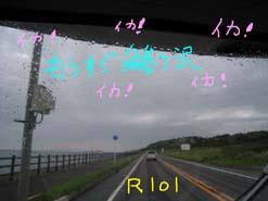 e0069615_1893699.jpg