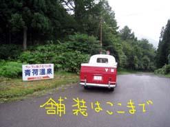 e0069615_22020100.jpg