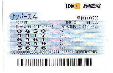 e0054438_2001693.jpg