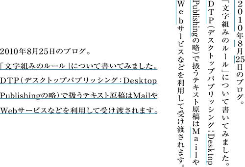 a0149010_1554578.jpg