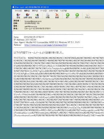 e0102445_105719.jpg