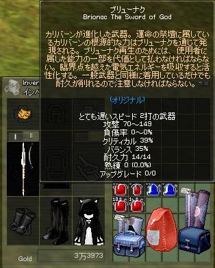 c0128144_21585186.jpg