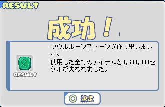 c0003333_203121.jpg