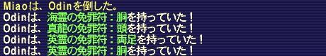 e0064120_1210143.jpg